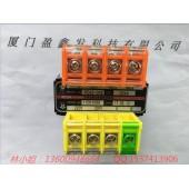日本SWALLOW变压器 PC42-30E