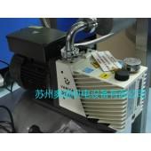 Agilent真空泵DS302 光谱专用真空泵