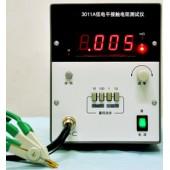 NF3011A低电平接触电阻测试仪