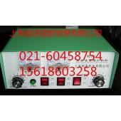 供应MJ101金属电化打标机,标记机