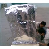 定做机械包装袋防尘袋设备包装袋真空塑料铝箔锡纸pe大胶平口方袋