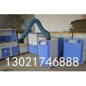 移动式焊烟净化器工业废气处理的特点