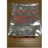 机械塑料袋大型设备包装袋防尘袋防潮袋编织袋立体四方袋PE平口袋
