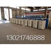 vocs废气处理设备生产厂家技术分析