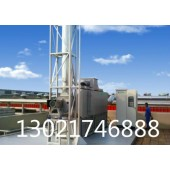 工业有机废气处理设备公司治理流程