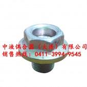 专业易熔塞M20*1.5偶合器配件定制,火热咨询订购中。