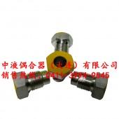 专业进口易熔塞M24*1.5偶合器配件定制,火热咨询订购中。