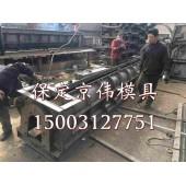 贺兰农田灌溉U型槽钢模具水泥预制U型槽模具制造厂家京伟模具