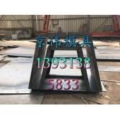 永泰道路路基矩形流水槽模具预制流水槽模具制造厂家销售