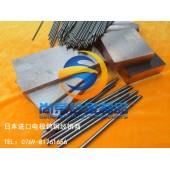 CuW80抗熔焊钨铜板