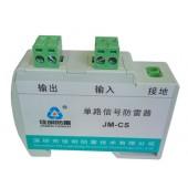 单路工控信号防雷器