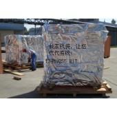 设备包装袋大型运输定制包装铝箔真空镀铝塑袋PE包装袋编制防尘袋