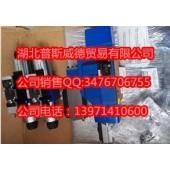 现货4WRZ16W8-150-7X/6EG24N9ETK4/D3V