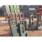气动插板阀标准生产