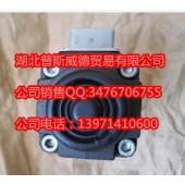 DLHZO-TE-040-L53/I