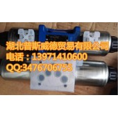 4WEH10J3X/CW230N9K4特价力士乐电磁阀