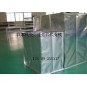 铝箔 出口机床铝箔包装电梯特大特重,异型机精密袋包装