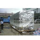 PE定做出口铝箔袋机床电梯特大特重,异型机精密袋包装