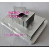 设备铝箔袋包装铝塑复合真空包装袋机器特大PE袋定做防潮袋