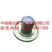 中液偶合器-国产易熔塞M22*1.5,25元/个可批发定制