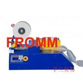 AP250桌上型缓冲气垫机 FROMM孚兰 缓冲包材