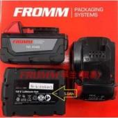 电动打包机专用电池  FROMM 孚兰