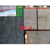 浓缩型-板材化染处理药剂