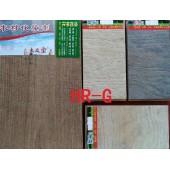 环保型-榆木化染处理剂