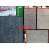 实木地板专用化染处理药液