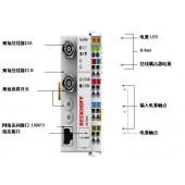 BECKHOFF倍福毕孚-BK7000ControlNet 总线耦合器