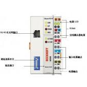BECKHOFF倍福毕孚BK9000, BK9050 | Ethernet TCP/IP 总线耦合器