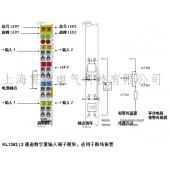 BECKHOFF倍福KL1362输入端子模块,适用于断线报警