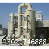 喷漆工业废气处理工艺流程