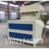 西安工业废气处理设备运行原理