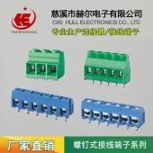 欧式 其他端子系列 螺钉式  栅栏式免螺丝接线端子连接器