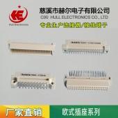 旋转拨码器 编码器 连接器 接线端子螺钉免螺丝欧式