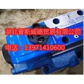 现货电磁阀DG4V-3-6C-M-U-D6-60