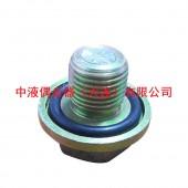 南宁液力偶合器配件国产易熔塞M24*1.5现货供