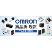 日本欧姆龙OMRON北京特级供应商