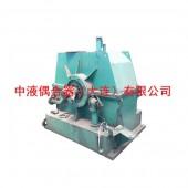 偶合器厂家偶合器维修YOTGCD560,详情咨询中液偶合器