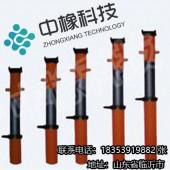 单体液压支柱 提供各种型号 厂家直销