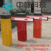 挡车器 提供各种型号 质量保证