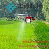 植保无人机 提供各种型号 质量保证