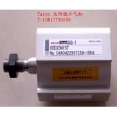 供应日本太阳铁工7MPA耐压油缸Taiyo通用型液压油缸