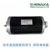 原装 台湾 HINAKA中日 储油缸 油气转换器 AHC 100BA160 006