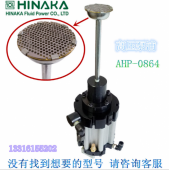 全新原装 台湾HINAKA中日 高压泵浦 AHP 0864