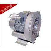 全新 旋涡式 气环式真空泵压缩机 2RB 210N 7AA11