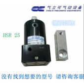 原装 台湾 CHELIC气立可 气动元件 转角下压缸 HSR 25