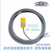 全新原装台湾TPC亚鸿Prosensor 气动元件 感应接近开关JN11805SE1