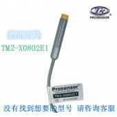 全新 原装台湾TPC亚鸿PROSENSOR气动元件感应接近开关TM2 X0802E1